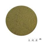 珪藻土コースター 吸水コースター 立風コースター グレーブラウン(ツブアリ)
