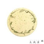 珪藻土コースター 吸水コースター 立風コースター 草丸 緑