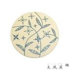 珪藻土コースター 吸水コースター 立風コースター Starflower blue スターフラワー ブルー