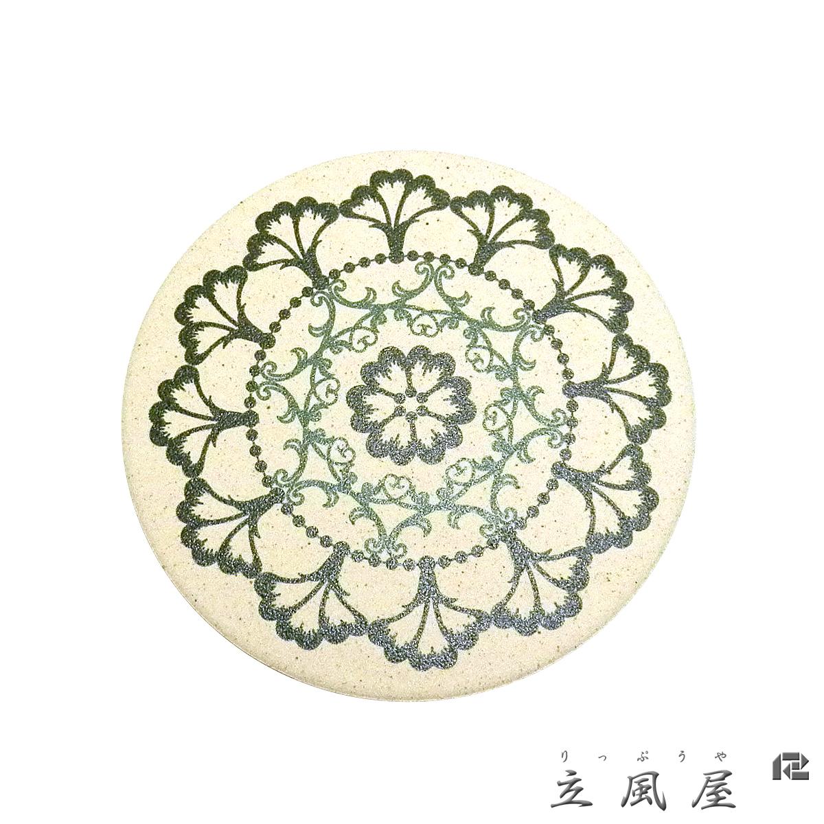 おしゃれ(オシャレ・お洒落)な珪藻土コースター 北欧風 美しい 線美 ロマネスク Romanesque  シリーズ グリーン