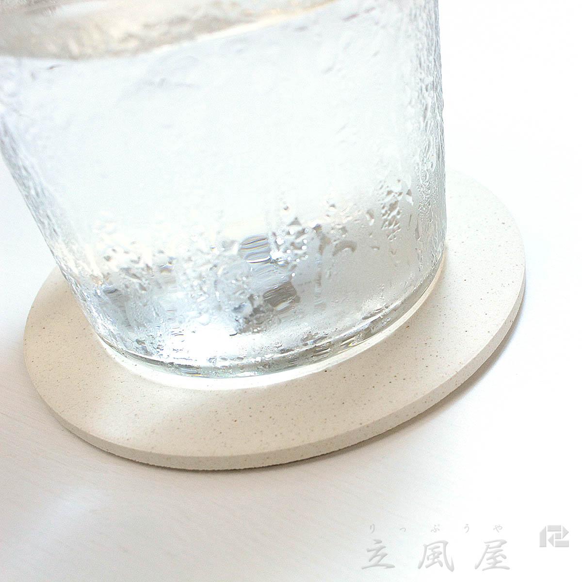 珪藻土コースター|立風コースター マッシロ